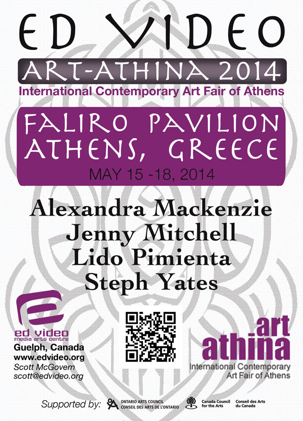 art-athina ed video 1