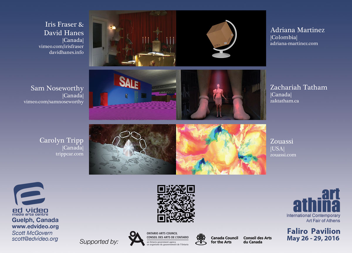 ed video art-athina 2016 artists