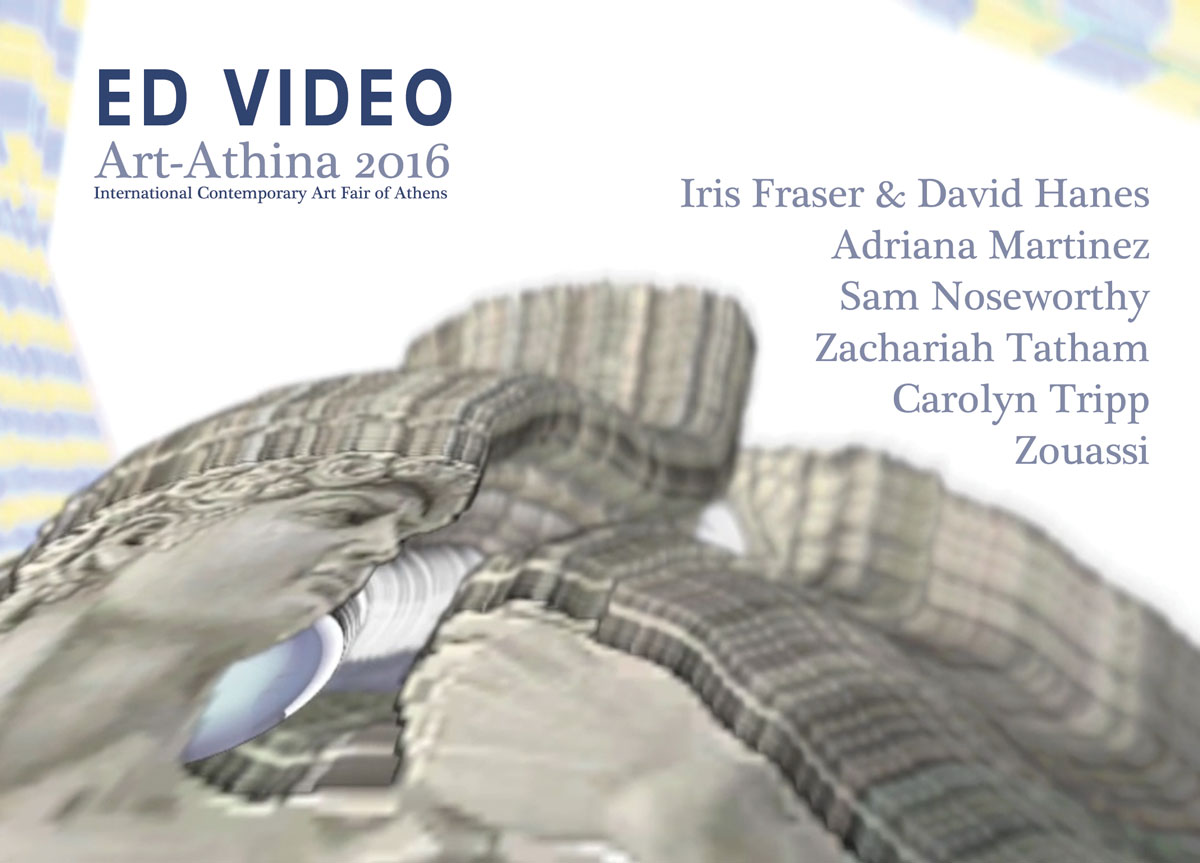 ed video art-athina 2016